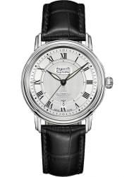 Наручные часы Auguste Reymond AR66E0.6.560.2