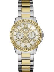 Наручные часы Guess W0705L4