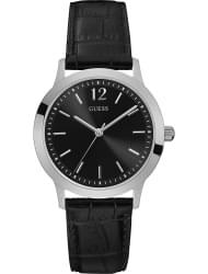Наручные часы Guess W0922G1