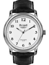 Наручные часы Нестеров H0282B02-01A