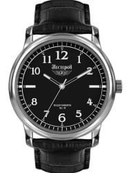Наручные часы Нестеров H0282B02-05E
