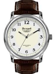 Наручные часы Нестеров H0282B02-11FA