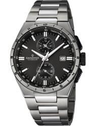 Наручные часы Candino C4603.3
