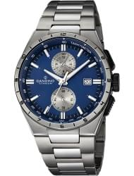 Наручные часы Candino C4603.2