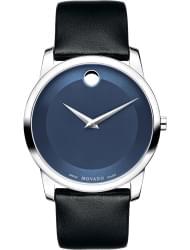 Наручные часы Movado 0606610