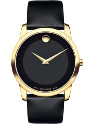 Наручные часы Movado 0606876