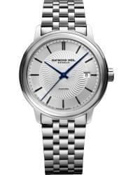 Наручные часы Raymond Weil 2237-ST-65001