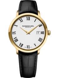 Наручные часы Raymond Weil 5488-PC-00300