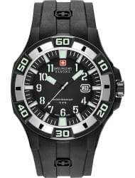 Наручные часы Swiss Military Hanowa 06-4292.27.007.07