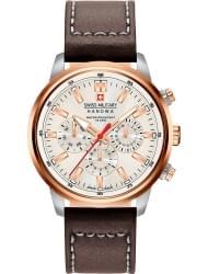 Наручные часы Swiss Military Hanowa 06-4285.12.001