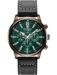 Наручные часы Swiss Military Hanowa 06-4285.30.006
