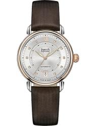 Наручные часы Auguste Reymond AR64E0.3.537.8
