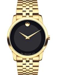 Наручные часы Movado 0606997