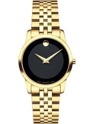Наручные часы Movado 0607005