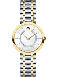 Наручные часы Movado 0606921