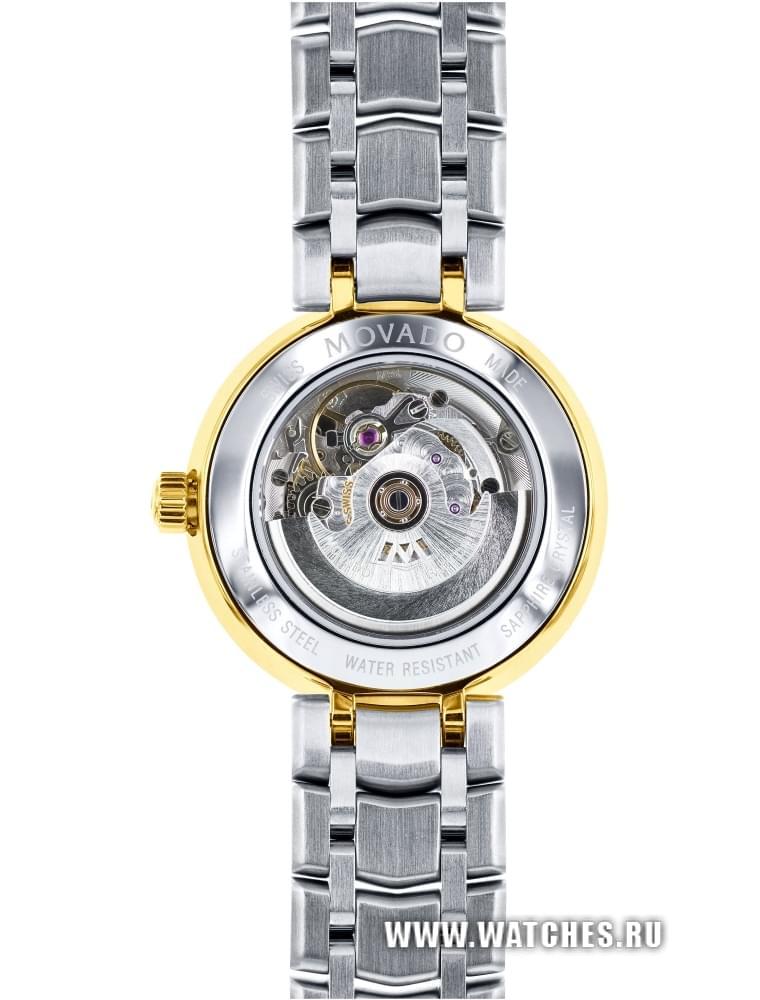 Tissot 1853 купить артикул т870/970 Наручные часы OMAX