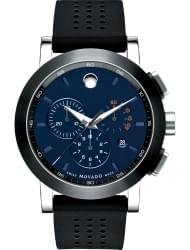 Наручные часы Movado 0607002