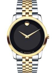 Наручные часы Movado 0606899