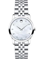 Наручные часы Movado 0606612