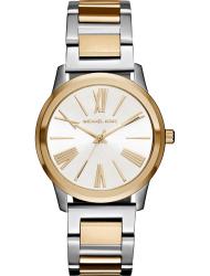 Наручные часы Michael Kors MK3521
