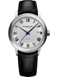 Наручные часы Raymond Weil 2237-STC-00659