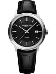 Наручные часы Raymond Weil 2237-STC-20001