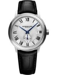 Наручные часы Raymond Weil 2238-STC-00659