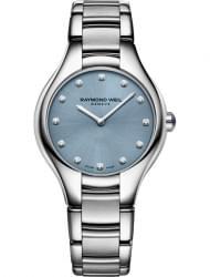 Наручные часы Raymond Weil 5132-ST-50081