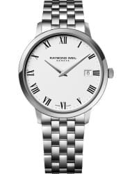 Наручные часы Raymond Weil 5588-ST-00300