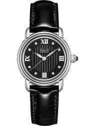 Наручные часы Auguste Reymond AR6130.6.237.2