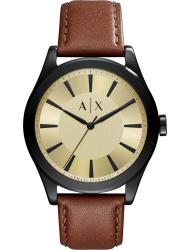 Наручные часы Armani Exchange AX2329
