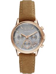 Наручные часы Armani Exchange AX4338