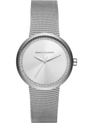 Наручные часы Armani Exchange AX4501