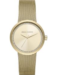 Наручные часы Armani Exchange AX4502