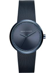 Наручные часы Armani Exchange AX4504