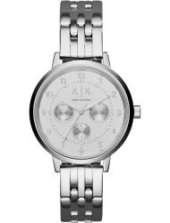 Наручные часы Armani Exchange AX5376