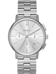 Наручные часы DKNY NY2539