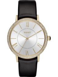 Наручные часы DKNY NY2544