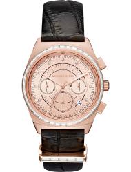 Наручные часы Michael Kors MK2616