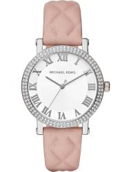 Наручные часы Michael Kors MK2617