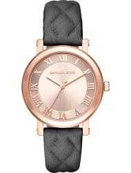 Наручные часы Michael Kors MK2619