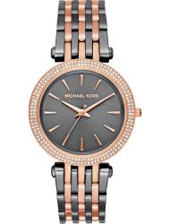 Наручные часы Michael Kors MK3584