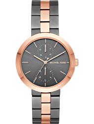 Наручные часы Michael Kors MK6431