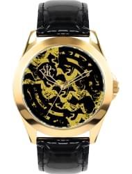 Наручные часы РФС P035211-16B