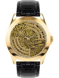 Наручные часы РФС P035211-16Y