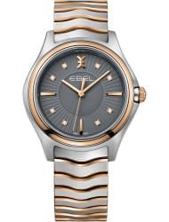 Наручные часы Ebel 1216309