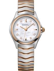 Наручные часы Ebel 1216324