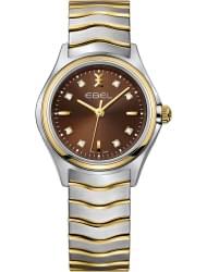Наручные часы Ebel 1216318