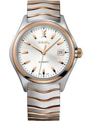 Наручные часы Ebel 1216204