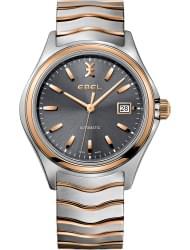 Наручные часы Ebel 1216333